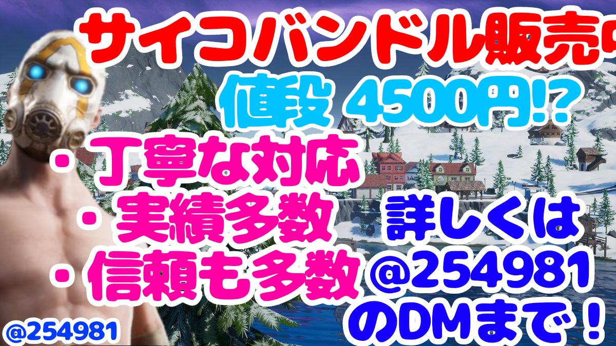 無題38_20200402053834