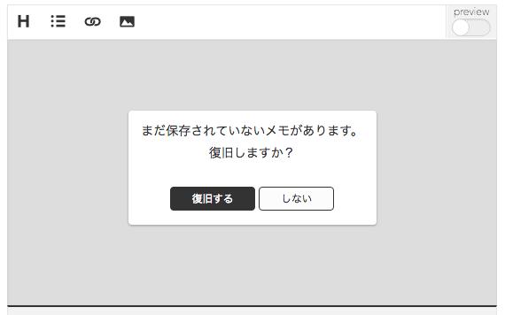 スクリーンショット-2016-05-04-17.46.01